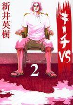 Ki-itchi VS 2