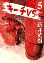 Ki-itchi VS 5