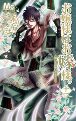 Mademoiselle se marie 11 Manga