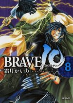 Brave 10 8 Manga