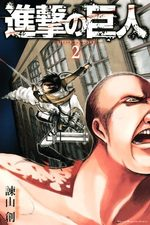L'Attaque des Titans # 2