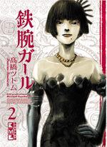Tetsuwan Girl 2