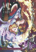 Umineko no Naku Koro ni Episode 3: Banquet of the Golden Witch 2 Manga