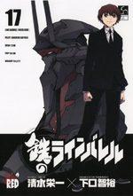 Kurogane no Linebarrels 17 Manga