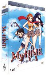 My Hime 1 Série TV animée