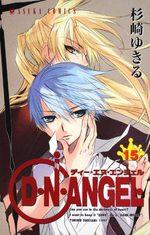 D.N.Angel. 15 Manga