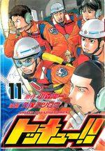 Tokkyuu!! 11 Manga