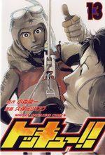 Tokkyuu!! 13 Manga