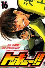 Tokkyuu!! 16 Manga