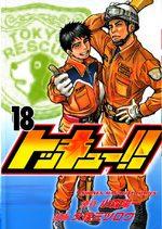 Tokkyuu!! 18 Manga