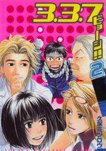 Shinjuku Fever 2