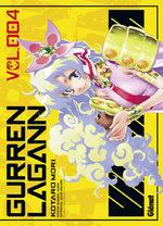 Gurren Lagann 4 Manga