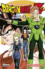 Dragon Ball Z - 4ème partie : Les cyborgs 3 Anime comics