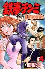 Tekken Chinmi Legends 4 Manga