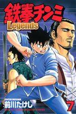 Tekken Chinmi Legends 7 Manga