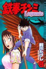 Tekken Chinmi Legends 8 Manga
