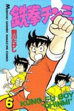 Tekken Chinmi 6 Manga