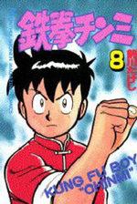 Tekken Chinmi 8 Manga