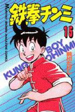Tekken Chinmi 15 Manga