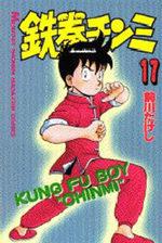 Tekken Chinmi 17 Manga