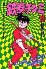 Tekken Chinmi 19 Manga