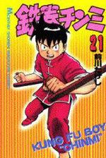 Tekken Chinmi 21 Manga