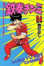 Tekken Chinmi 24 Manga