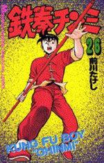 Tekken Chinmi 26 Manga