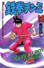 Tekken Chinmi 28 Manga
