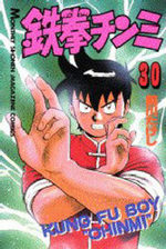 Tekken Chinmi 30 Manga