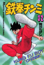 Tekken Chinmi 32 Manga