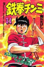 Tekken Chinmi 34 Manga