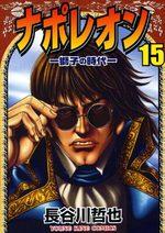 Napoléon 15 Manga