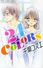 24 Colors 1