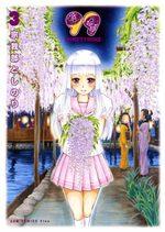 99 - NINETYNINE 3 Manga