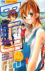 Blue 1 Manga