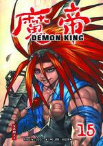 Demon King T.15 Manhwa