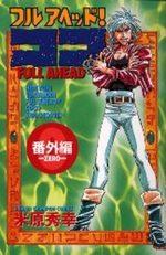 Full Ahead ! Coco Extra 1 Manga