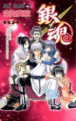 Gintama 39 Manga
