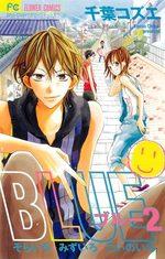 Blue 2 Manga