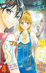 Blue 4 Manga