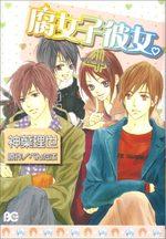 Ma Copine est fan de yaoi 4 Manga