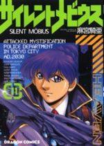 Silent Möbius 11 Manga