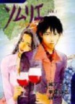 Sommelier 1 Manga
