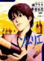 Sommelier 2 Manga