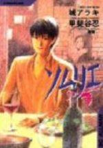 Sommelier 6 Manga