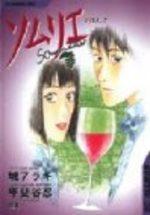 Sommelier 7 Manga