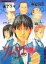 Sommelier 9 Manga