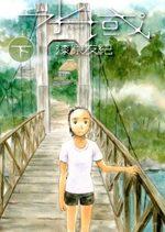 Underwater – Le Village immergé 2 Manga