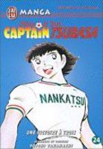Captain Tsubasa 24